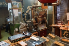 Coffee roasting in Kyoto